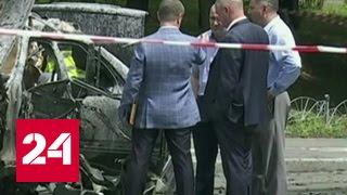 Новое громкое убийство в Киеве: подорвана машина полковника Минобороны Украины