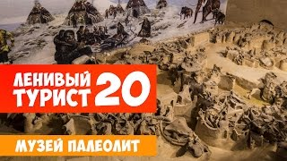 видео Музей хрусталя в Дятьково