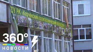 Тяжёлые видеокадры разрушений внутри керченского колледжа