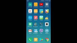 Как сделать так чтоб быстро не выключался экран у телефона Xiaomi