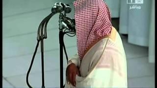 Mekka Hoca Fatiha Suresi  Süper Ses