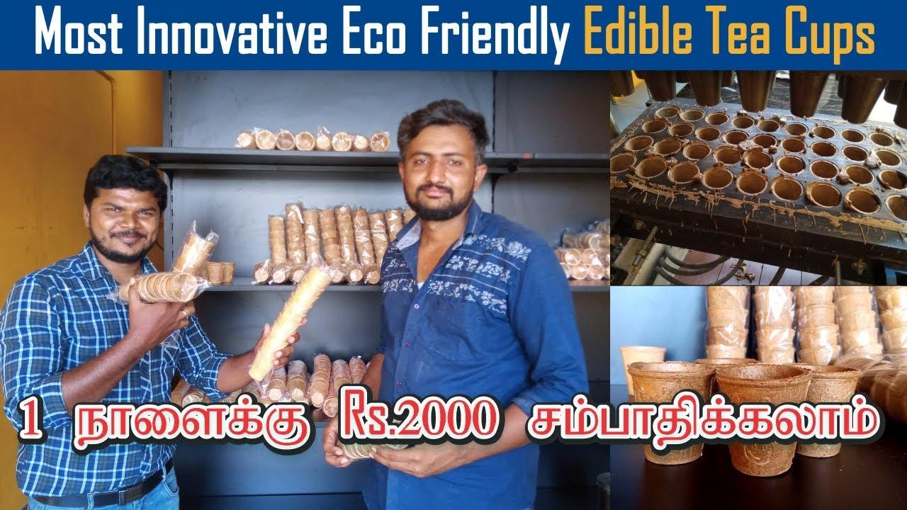 Most Innovative Eco Friendly Edible Tea Cups   Dreamer Paul Vlog