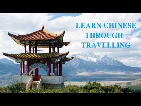Learn Chinese through Travelling - 内蒙古 - Inner Mongolia