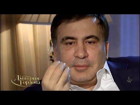 Саакашвили: Кадыров — сумасшедший, или сумасшедшего играет