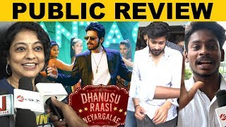 Dhanusu Raasi Neyargale Movie Public Review | Harish Kalyan | Digangana Suryavanshi | Cinema | HD