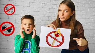 Марк и правила поведения для детей.