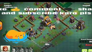 Funny moments in clash of clans 😂😂😂| bomber dada r Kamal | Clash of Clan | with Ganguly |
