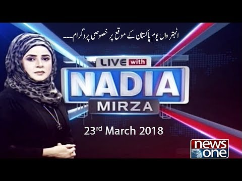 Live With Nadia Mirza  - 23-March-2018 - News One