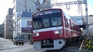 京急1500形1585Fエアポート急行羽田空港行き 鶴見市場駅通過