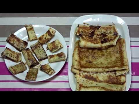 cuisine-tunisienne-zakia---كريب-حلو-سهل-وبنين-للصغار-والكبار---crêpe-sahel-bénin