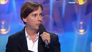 М. Галкин - Юморина в Сочи ( 04.12.2015г)