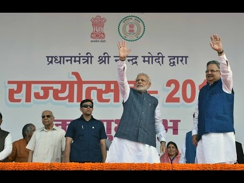 PM Modi inaugurates Chhattisgarh Rajyotsav 2016 at Rajyotsav Mela Ground