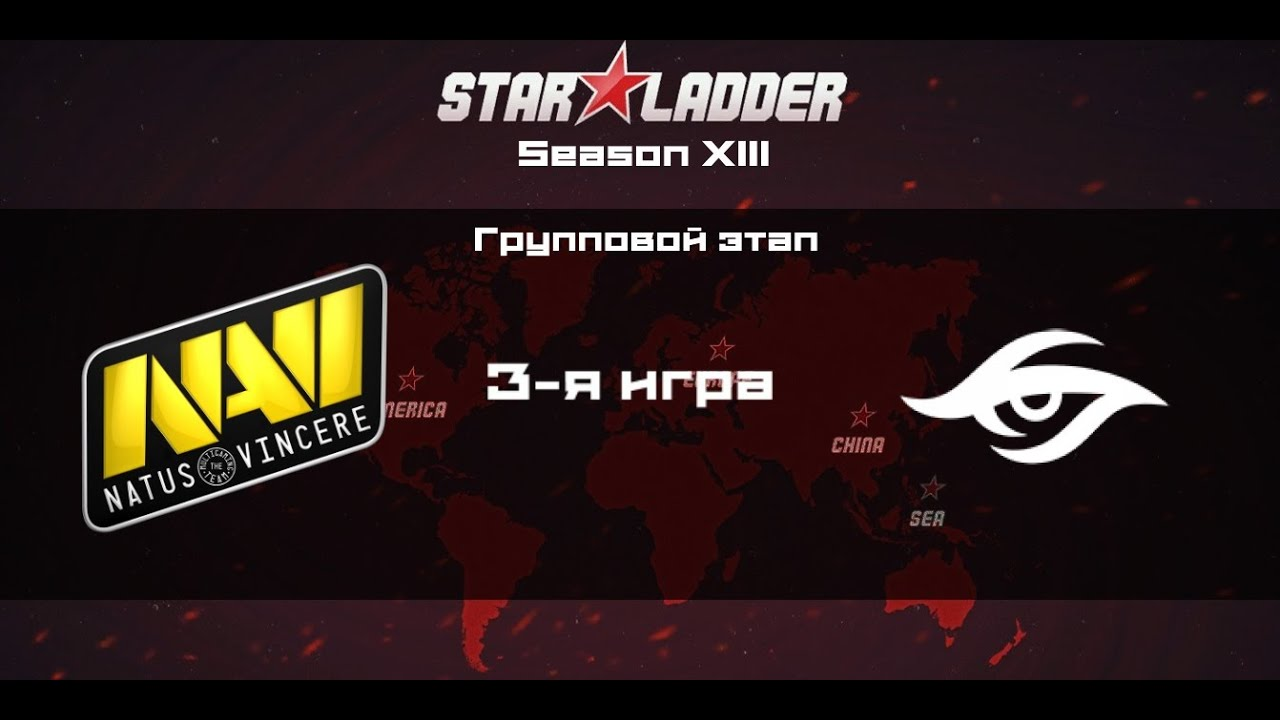 Starladder Season 13