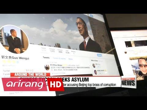 Chinese  Chinese billionaire Guo Wengui seeking asylum in the U.S.