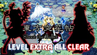 shoot the bullet level extra all playthrough   download link