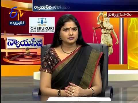 Cheque Bounce Cases | Nyaya Seva | 5th August 2017 | Full Episode | ETV Andhra Pradesh