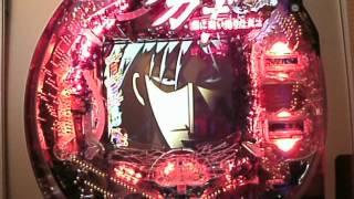 CRアカギ:闘牌バトルモード thumbnail