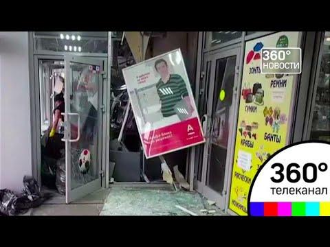 """В Москве в отделении """"Альфа-банка"""" взорвали банкомат - МТ"""