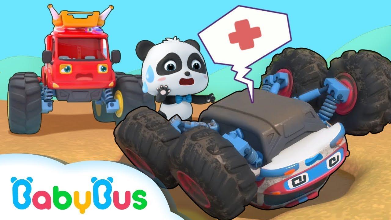 Monster Ambulance Got Injured | Super Truck Rescue Team | Monster Car Song | BabyBus