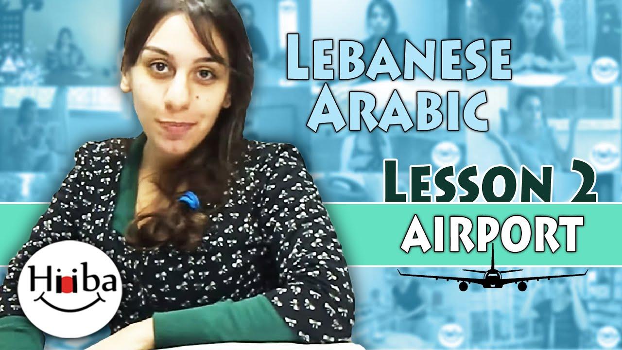 how to talk lebanese arabic