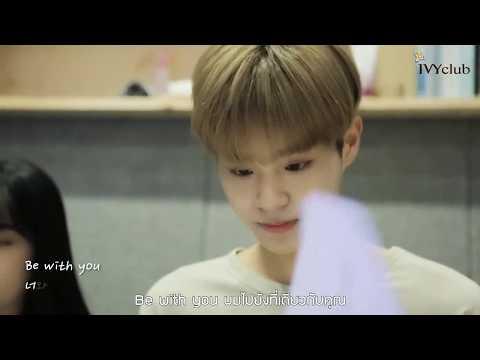 [ซับไทย] Wanna One x Ivy Club official soundtrack - IVY WITH U ver2