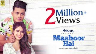 Mashoor Hai (Manish Joshi) Mp3 Song Download