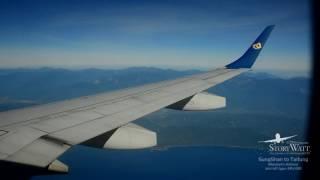 105 08 台北松山機場 飛 台東豐年機場