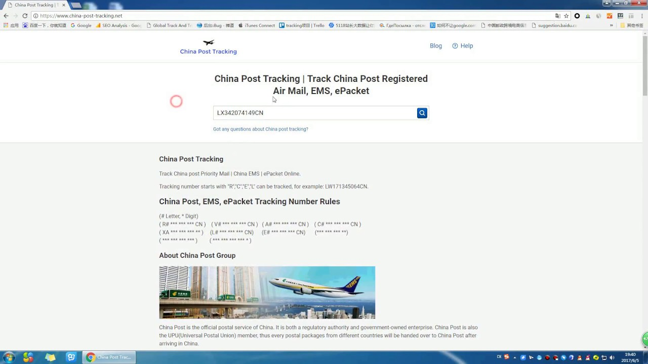 China Post Tracking | Track China Post Registered Air Mail, EMS, ePacket