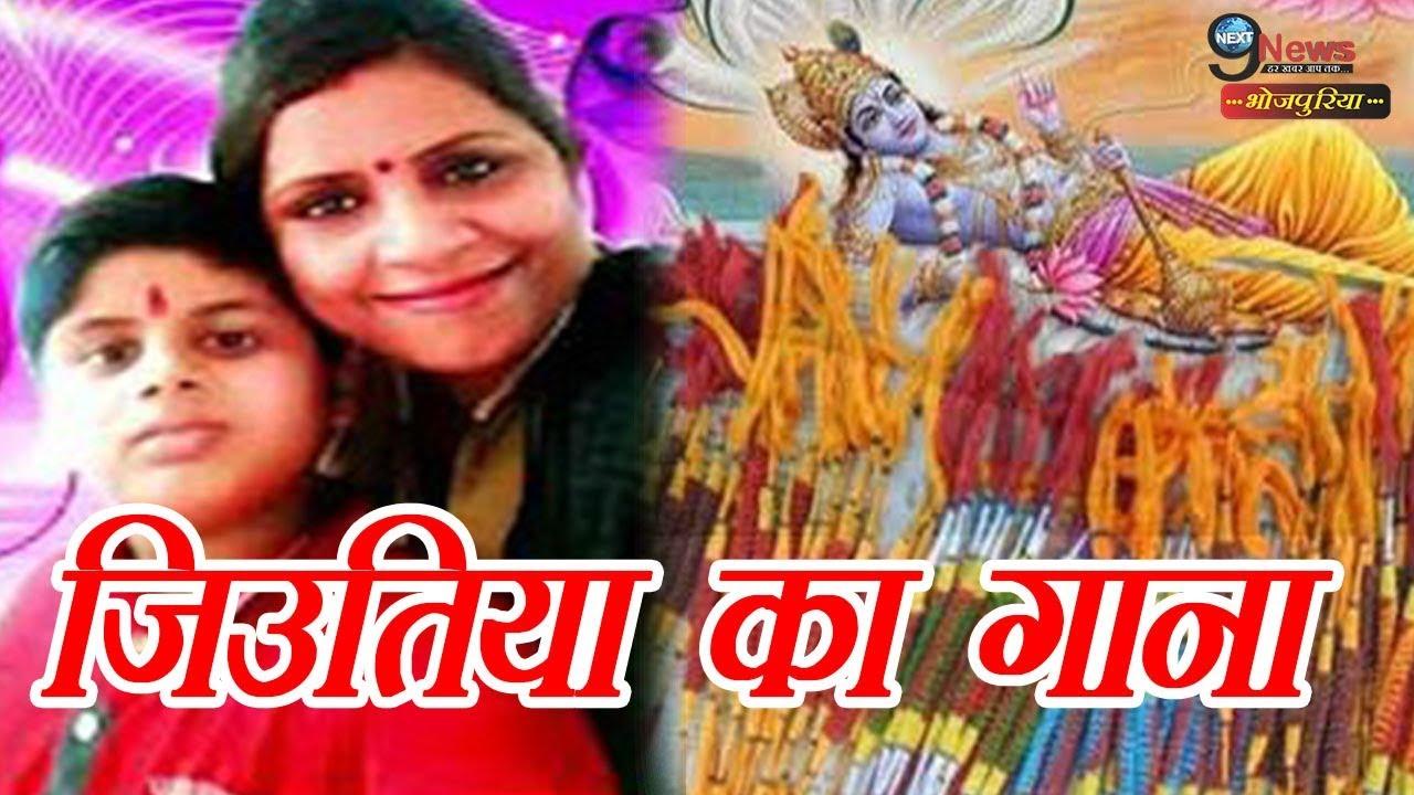jitiya 2