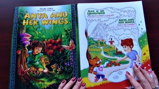 Anya and Her Wings, story book and coloring book review