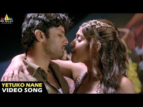 Rechhipo Songs   Yethuko Nannethuko Video Song   Nithin, Ileana   Sri Balaji Video