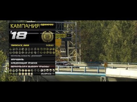 Trackmania Turbo - Down & Dirty Valley: Track #18 Gold |