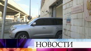 ВСовбезе ООН заблокировано заявление сосуждением обстрела российского посольства вДамаске.