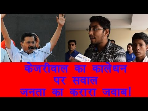 Arvind Kejriwal slams PM Modi on 500-1000 rs notes ban , Public Reaction। वनइंडिया हिंदी