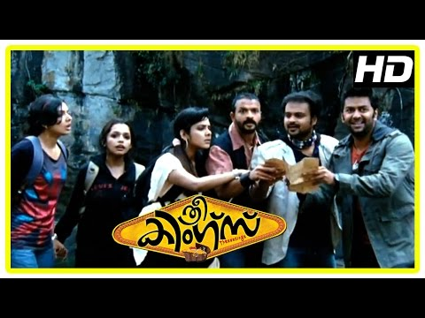 Malayalam Movie | Three Kings Malayalam Movie | Trio Find the Treasure Cave | 1080P HD