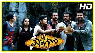 Malayalam Movie   Three Kings Malayalam Movie   Trio Find the Treasure Cave   1080P HD