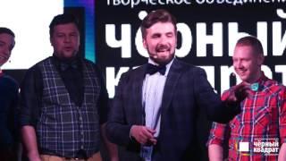 """Импровизация """"Все на одну букву"""" Андрей и Со 16 03 2016 ТАО"""