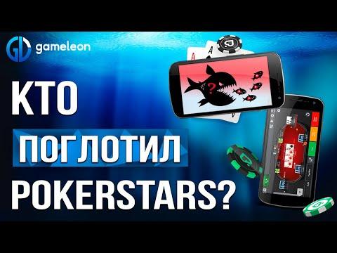Flutter Entertaiment поглощает Pokerstars! Что будет с покер-румом?