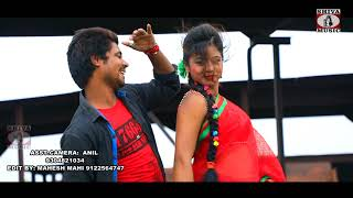 কাঁদে আমার মোন | Kande Amar Mon | Love Song | New Purulia Bangla / Bengali Video Song 2018