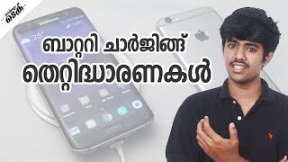 Top Battery Charging Myths! malayalam tech