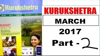 Kurukshetra कुरुक्षेत्र Magazine March 2017 part 2 UPSC / IAS / PSC aspirants के लिए analysis