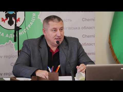 Чернігівська ОДА: Освоєння коштів ДФРР на Чернігівщині