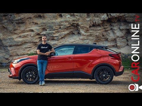 NOVO TOYOTA C-HR 2020 CHEGOU com NOVO MOTOR! [Review Portugal]