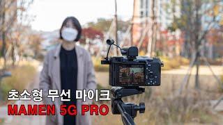 가성비 카메라 초소형 무선 마이크 MAMEN 5G PR…