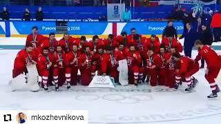 Хоккей ... С победой Россия ... наши взяли золото