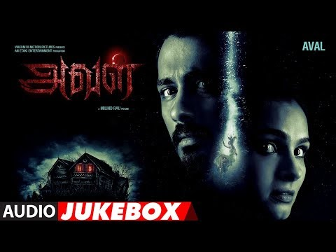 Aval Jukebox || Aval Movie Songs ||...