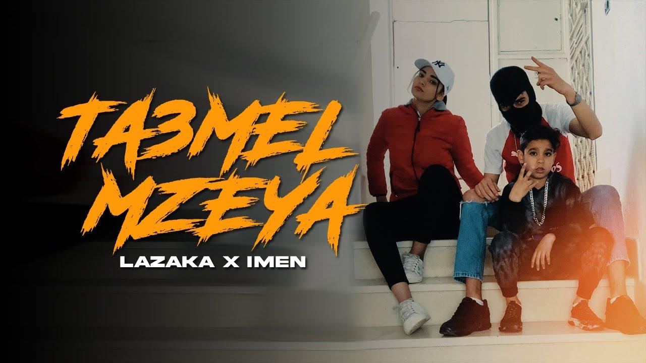 Download Lazaka ft imen - Ta3mel Mzeya - تعمل مزية (Prod.Amirobeats)
