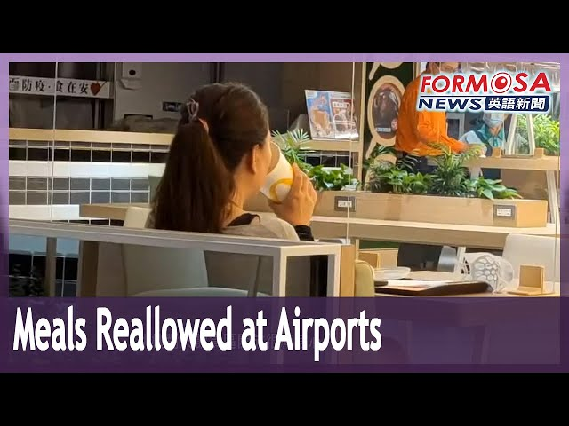 Eating and drinking allowed once again at airport departures area