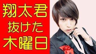 蒼井翔太さんが抜けた木曜日 チャンネル登録お願いします。 hisa https:...