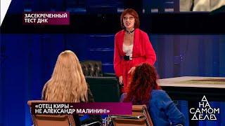"""""""Никто не имеет права судить меня как мать!"""", - Ольга Зарубина раскрывает тайну. На самом деле"""